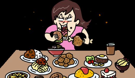食欲の秋を撃退する方法!