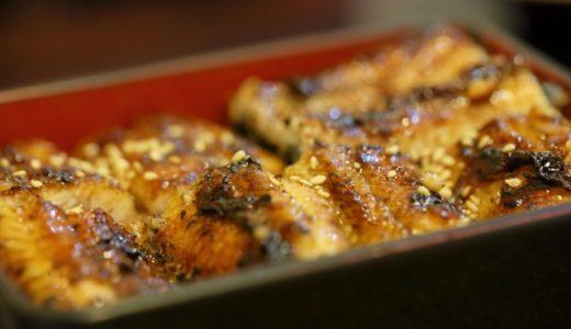 鰻を食べる時はこれをたべると太らない食事に!