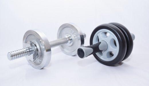 激しい筋トレ必要なし!〇〇を食べると筋肉の機能が向上し代謝があがる
