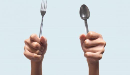 痩せるためにまず覚えることは必要な〇〇!
